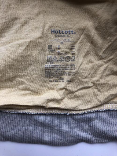 ベルメゾンホットコットのパジャマの内側