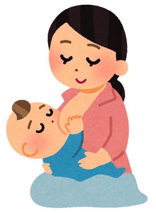 おっぱいを飲む赤ちゃんとあげるママ