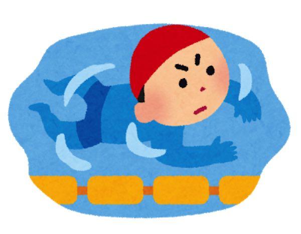 平泳ぎをしている子ども
