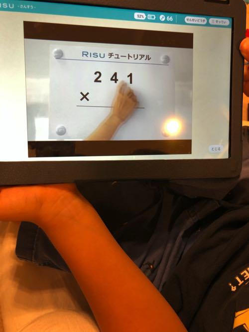 RISU先生動画