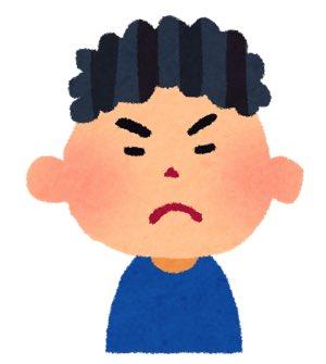 次男(小2)