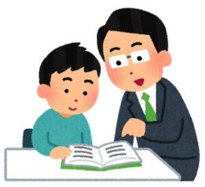 塾の先生と教えてもらう生徒